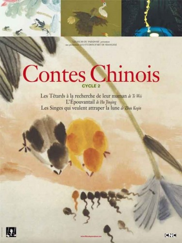 chinois-affiche